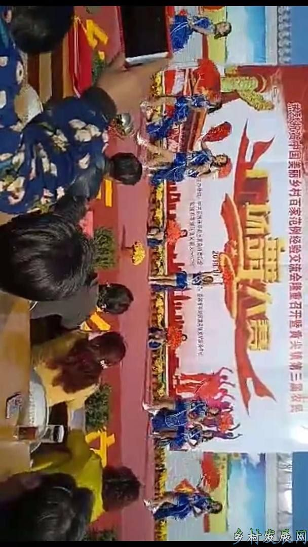 黄尖镇新同居委会