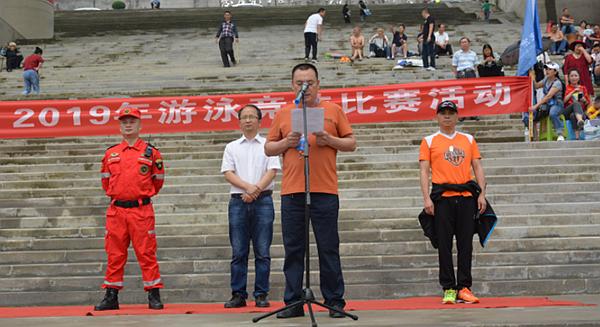 重庆涪陵:雪豹救援队为2019年游泳竞技比赛保驾护航