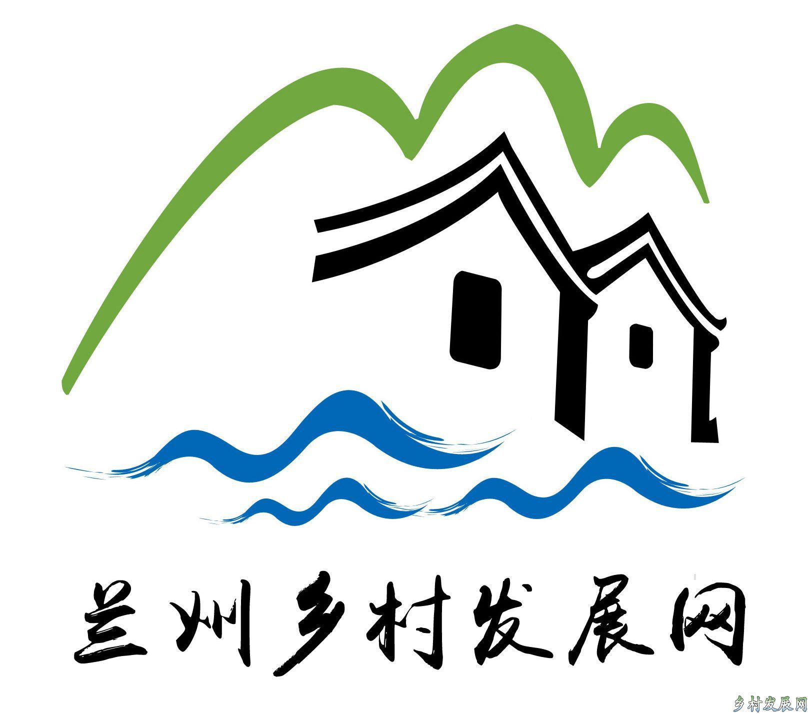 兰州乡村发展网