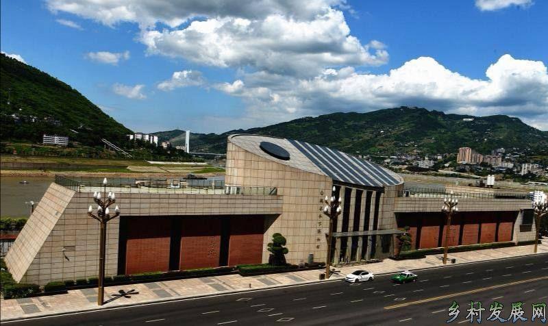 重庆白鹤梁水下博物馆关于延期举办修禊活动的通知