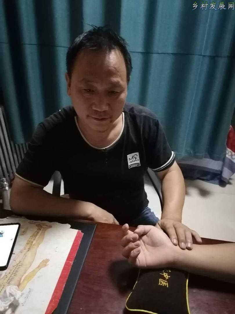 中医《王氏针灸》心意针创世人1