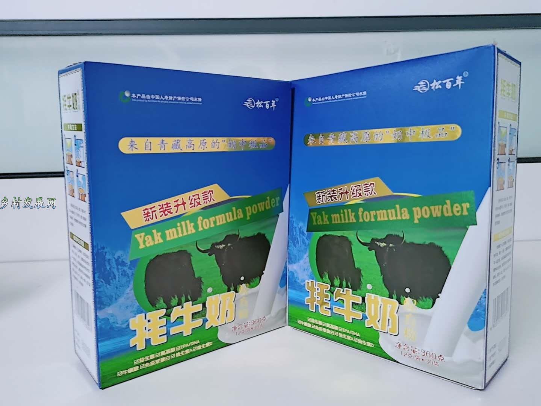 松百年牦牛奶配方奶粉30支/盒