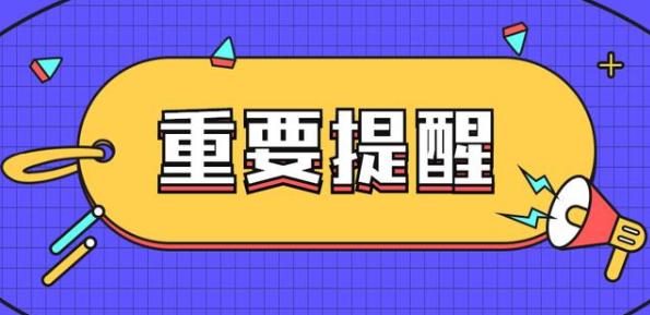 1月14日0—24时,重庆市报告新增无症状感染者2例