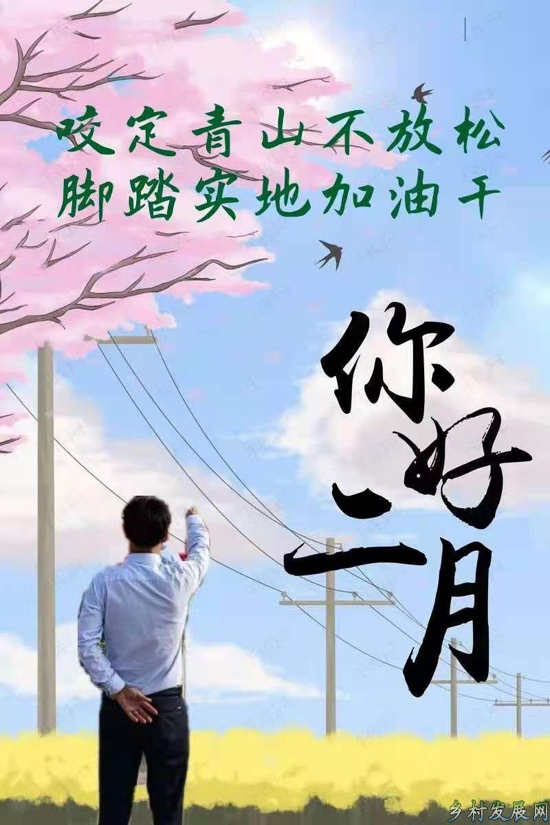 祝贺鳳掌门酒特制为2021中国教育电视台大型综艺特别节目《健康中国年》指定..