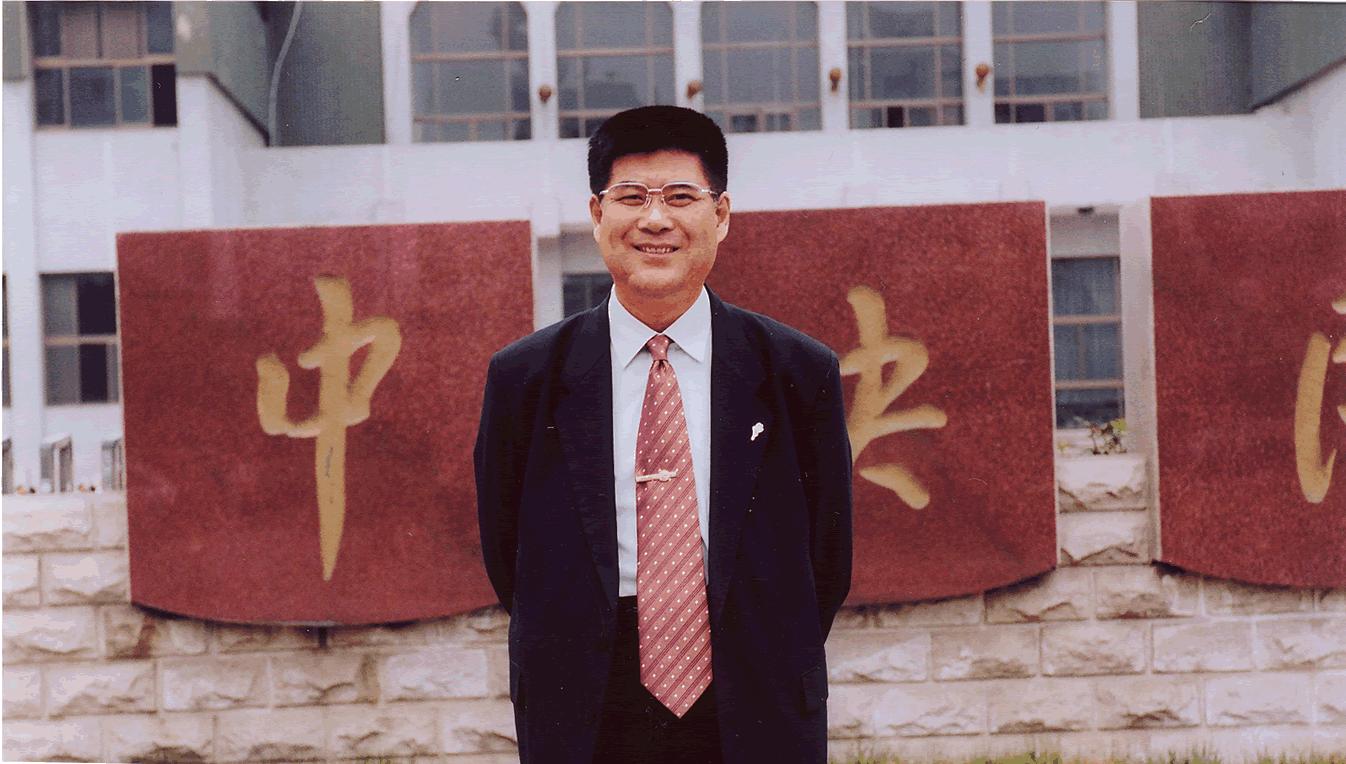 宋才发教授专访:加快推进乡村振兴 建设宜居宜业美丽乡村