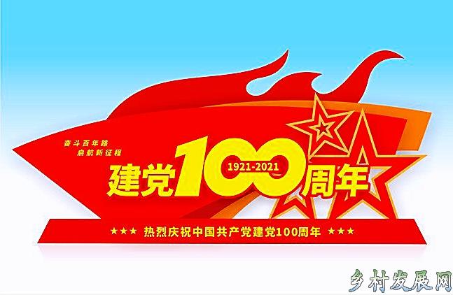 """中国首届""""盛世华诞.国色天香""""庆祝建党100周年书画展征稿"""